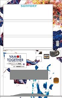 VAMOS TOGETHER